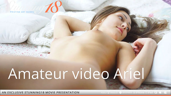 """Ariel """"Amateur Video"""""""