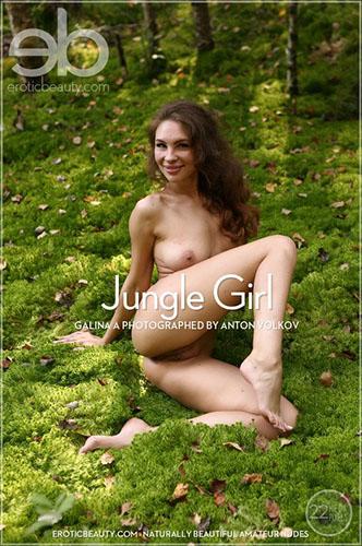 """Galina A """"Jungle Girl"""""""