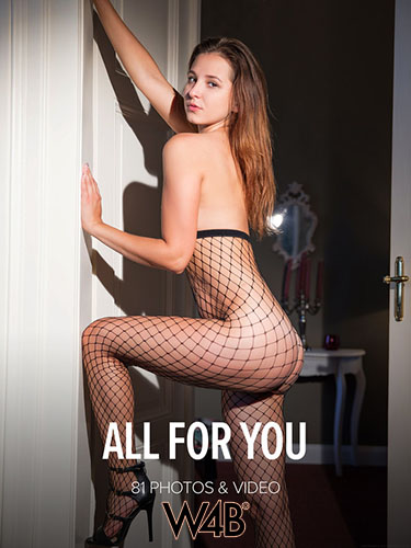"""Milana """"All For You"""""""