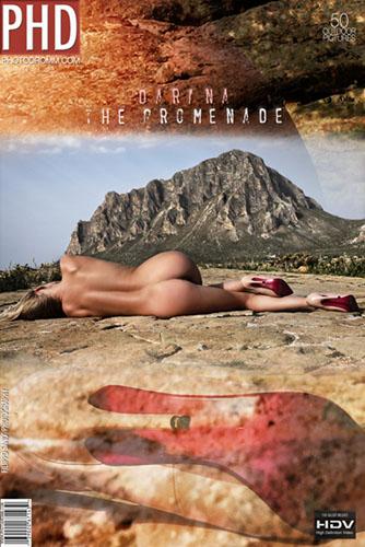 """Darina """"The Promenade"""""""