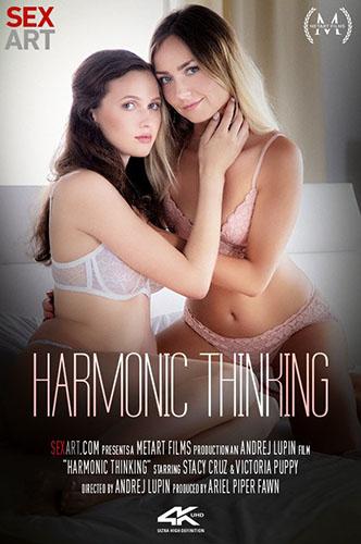 "Stacy Cruz & Victoria Puppy ""Harmonic Thinking"""