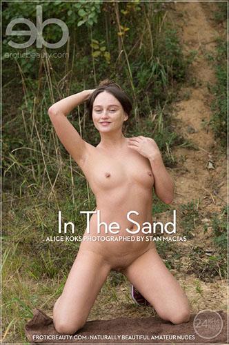 """Alice Koks """"In The Sand"""""""