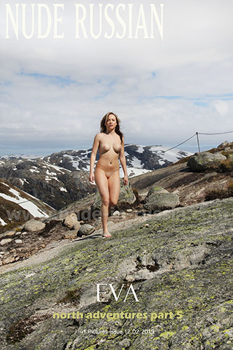 "Eva P ""North Adventures Pt.5"""