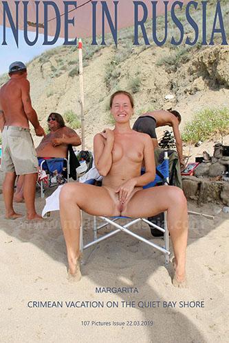 "Margarita S ""Crimean Vacation on the Quiet Bay Shore"""