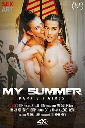 """Alexis Crystal & Emylia Argan """"My Summer Episode 3 - Girls"""""""