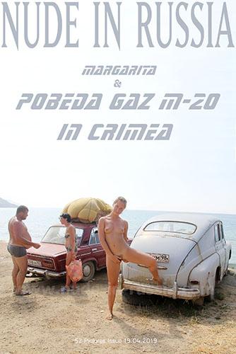 """Margarita S """"Pobeda GAZ 20M in Crimea"""""""