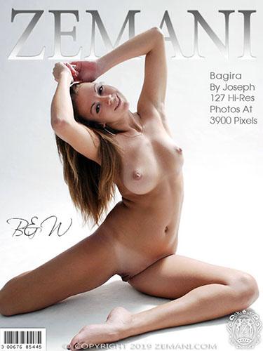 "Bagira ""B&W"""