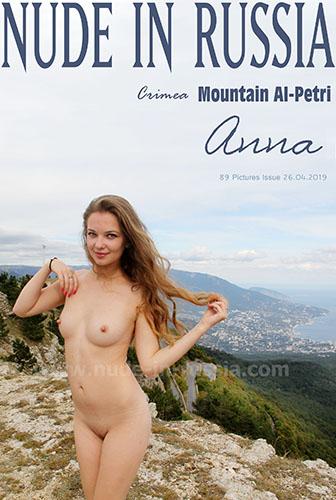 """Anna B """"Crimea Ai Petri"""""""