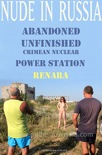 "Renara ""Nuclear Power Station"""