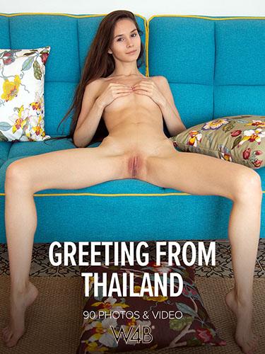 """Leona Mia """"Greeting From Thailand"""""""