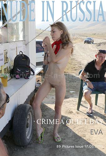 """Eva """"Crimea Quiet Bay"""""""