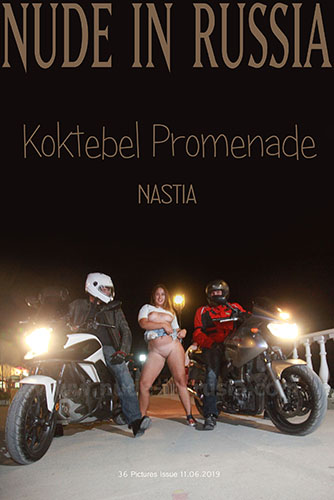 "Nastia ""Koktebel Promenade"""
