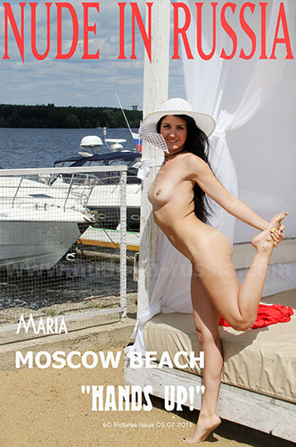 "Maria S ""Moscow Beach ""Hands Up"""