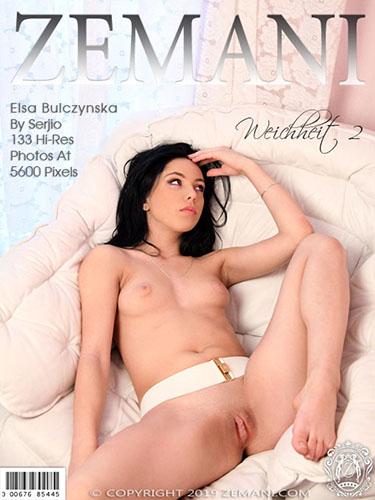 """Elsa Bulczynska """"Weichheit 2"""""""