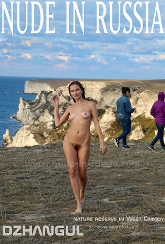 "Valentina K ""Nature Reserve in West Crimea"""