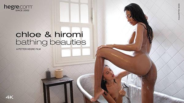 "Chloe & Hiromi ""Bathing Beauties"""