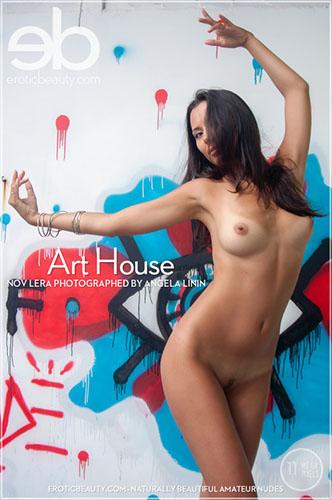 """Nov Lera """"Art House"""""""