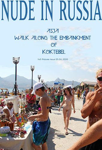 "Asja K ""Walk Along The Embankment Of Koktebel"""