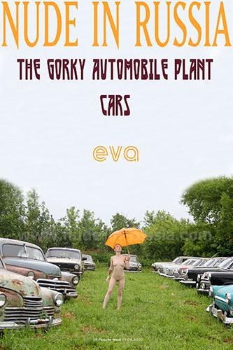 "Eva ""Gorky Plant Cars"""