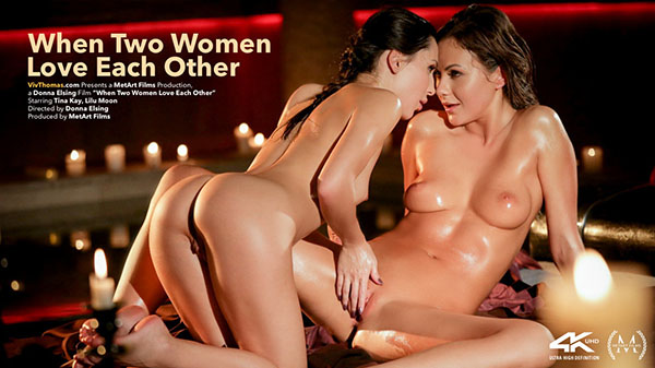 """Lilu Moon & Tina Kay """"When Two Women Love Each Other"""""""