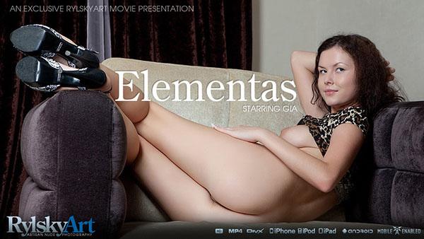 """Gia """"Elementas"""""""