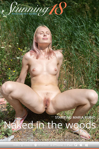 "Maria Rubio ""Naked in the Woods"""