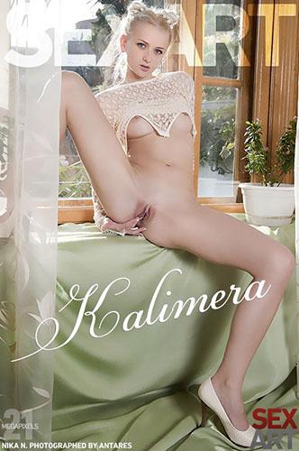 """Nika N """"Kalimera"""""""