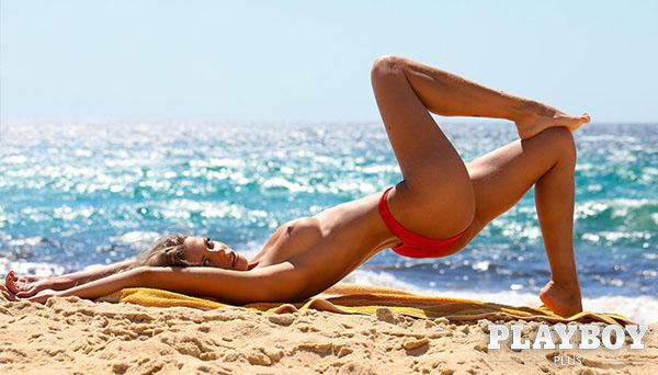"Alina Boyko ""Playboy Portugal Vol.2"""