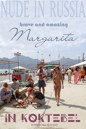 "Margarita S ""Brave and Amazing"""