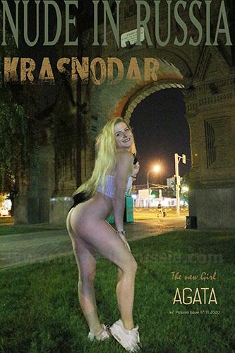 """Agata """"Krasnodar"""""""