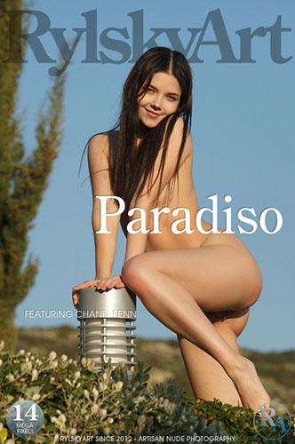 """Chanel Fenn """"Paradiso"""""""