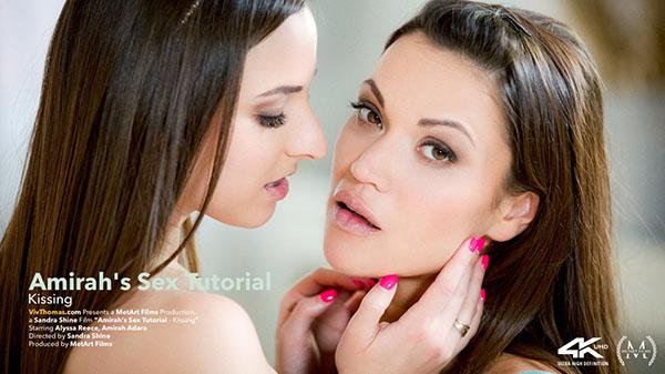 """Amirah Adara & Alyssa Reece """"Amirah's Sex Tutorial - Kissing"""""""