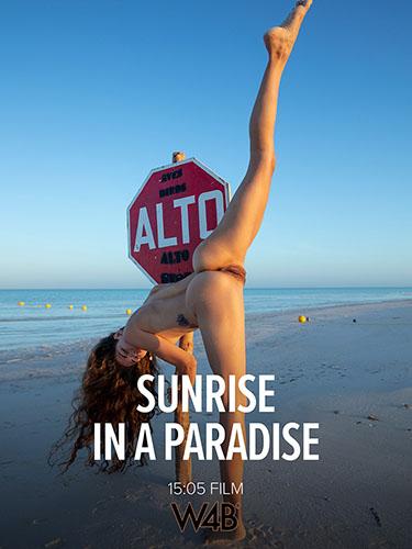 "Irene Rouse ""Sunrise in a Paradise"""