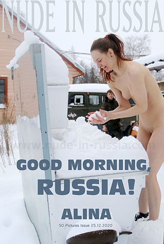 "Alina S ""Good Morning, Russia"""