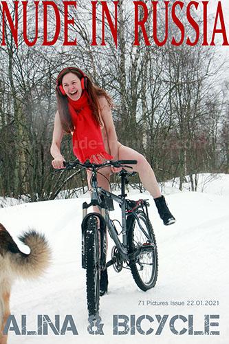 "Alina S ""Bicycle"""