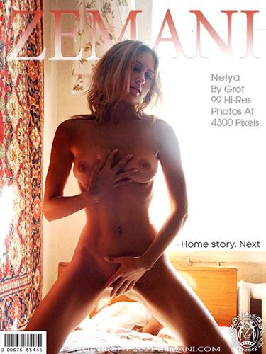 """Nelya """"Home Story. Next"""""""