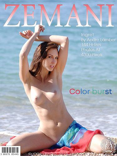 """Ingret """"Color Burst"""""""