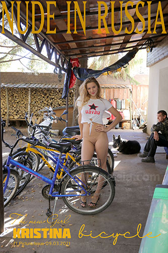 "Kristina O ""Bicycle"""