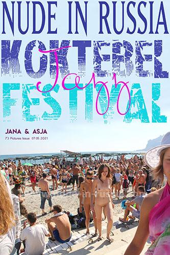 """Jana A & Asja K """"Jazz Festival"""""""