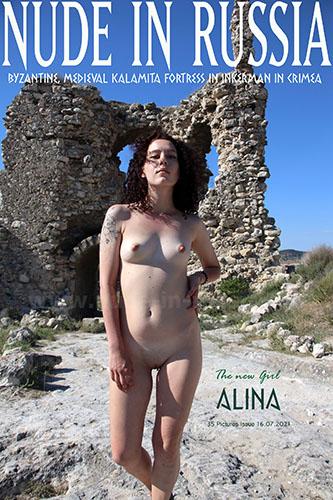 """Alina J """"Byzantine, Medieval Kalamita Fortress in Inkerman in Crimea"""""""
