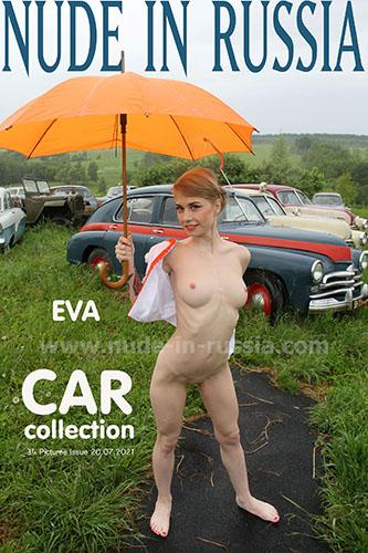 """Eva """"Car Collection"""""""