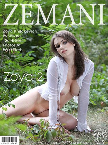 """Zoya Khilckevich """"Zoya 2"""""""